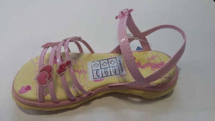 מורידים את הנעליים ומתחדשים בסנדל מוסיקה ברזילאי לילדות, אי...