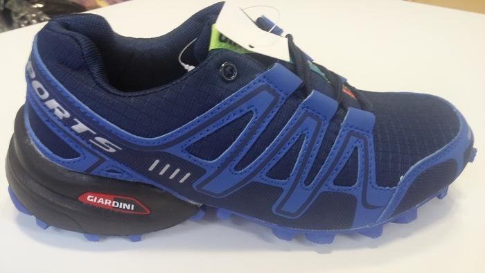 נעלי ספורט לנוער, איכותיות להליכה ולריצה רק ב-119 ש