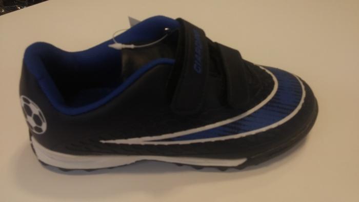 נעלי קט רגל לילדים, יפות ואיכותיות  רק ב-99 ש