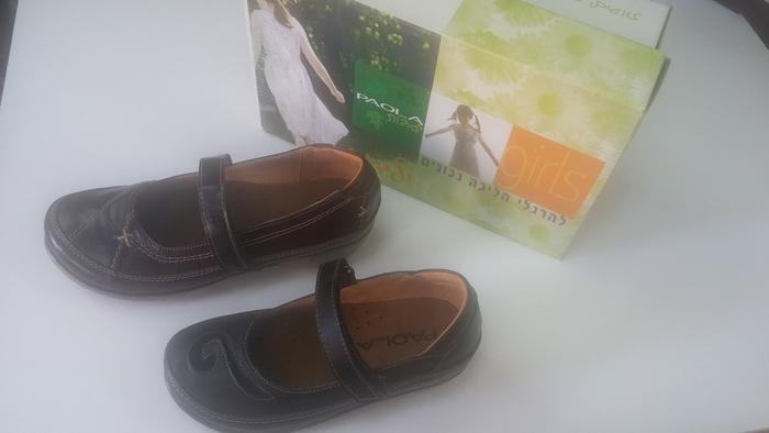 גם לילדות והנערות מגיע ! נעלי פאולה אלגנטיות ואופנתיות לילד...