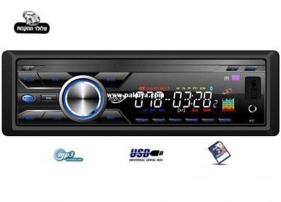 רדיו USB לרכב באיכות גבוהה מאד כולל USB AUX SD  וכולל התקנה...