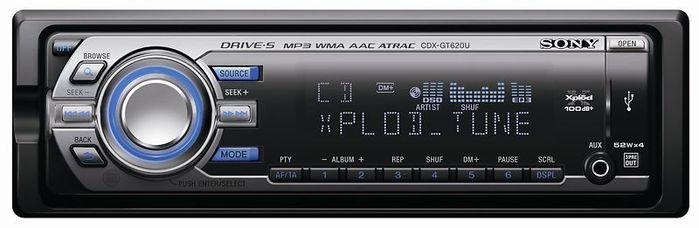 רדיו דיסק איכותי ביותר מבית SONY מסדרת XPLOD היוקרתית במחיר...