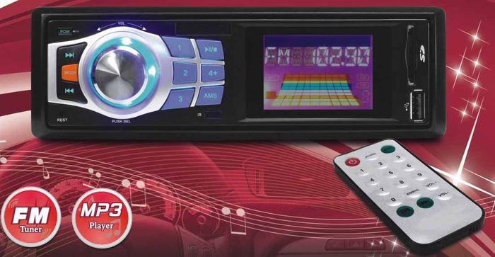 בואו לשדרג את חווית הנסיעה ברכבכם! רדיו DVD איכותי בעל מסך מ...