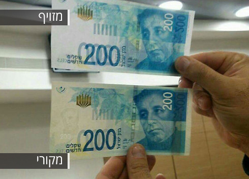 טוש מיוחד לבדיקת שטרות כסף רק 10 ₪ במקום 40 ₪ !!!...