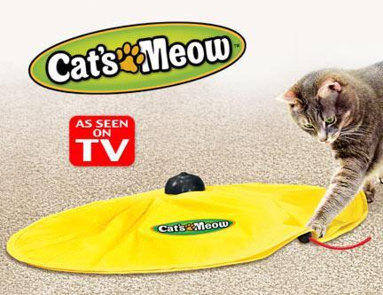 Cat's Meow משחק לחתול המשחק שיבדר ויעסיק כל חתול סקרן למשך ...