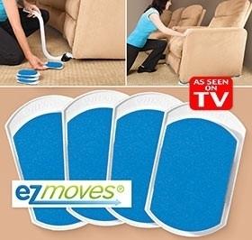 EZ Moves הערכה המושלמת להזזת רהיטים רק 79 ₪ !!!...