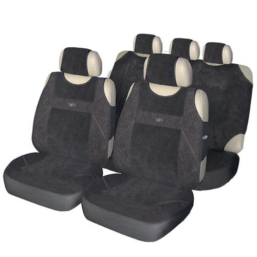 סט גופיות 11 חלקים לרכב המתאים למושבים עם כריות אוויר במגוו...
