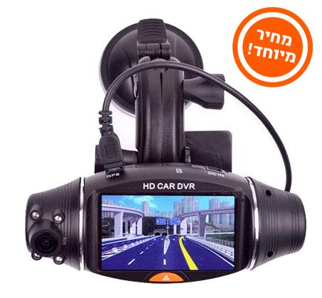 מצלמת דרך דו כיוונית: מצלמת את הכביש וגם את פנים הרכב בו...