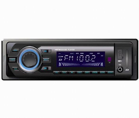 רדיו ללא דיסק ZED DK54270UB כולל כניסות : SD /  AUX /   USB...